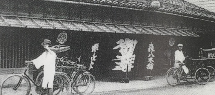 Old store photo