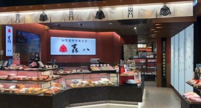 Kanazawa station store photo