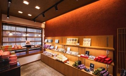 Higashi nibanchou store photo