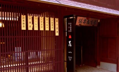 Higashi sanbanchou store photo