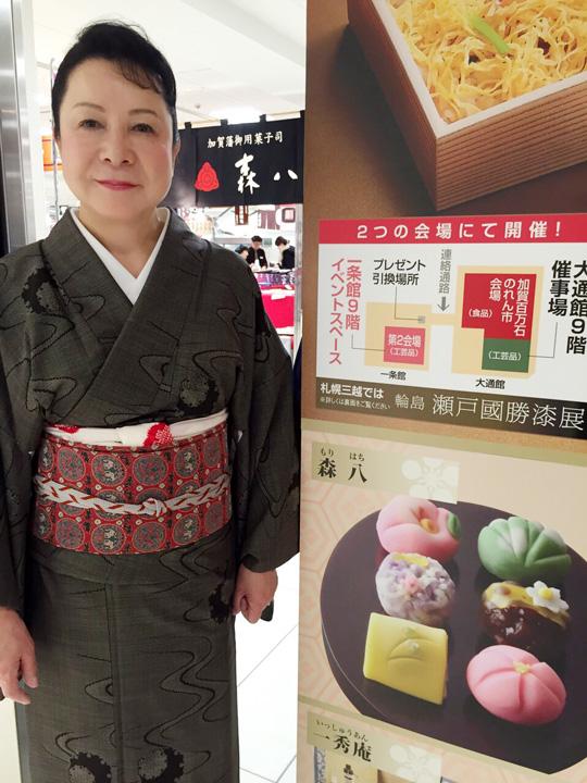 札幌丸井今井百貨店催事のお知らせ